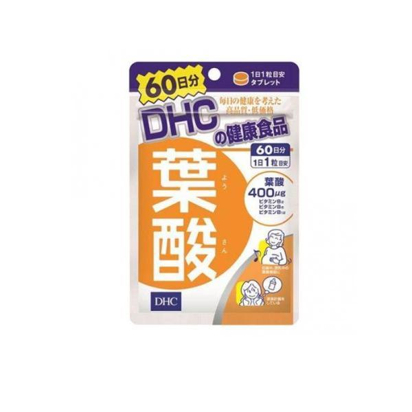 DHC 葉酸 60粒|minoku-value