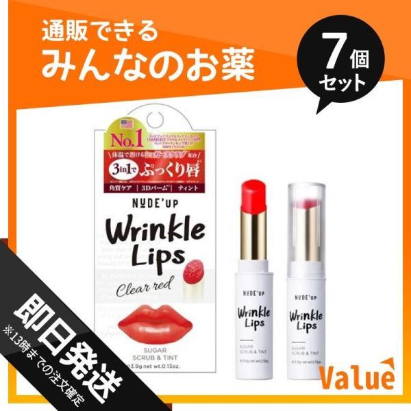 1個あたり1728円 ヌードアップ リンクルリップスクリアレッド 3.9g 7個セット minoku-value