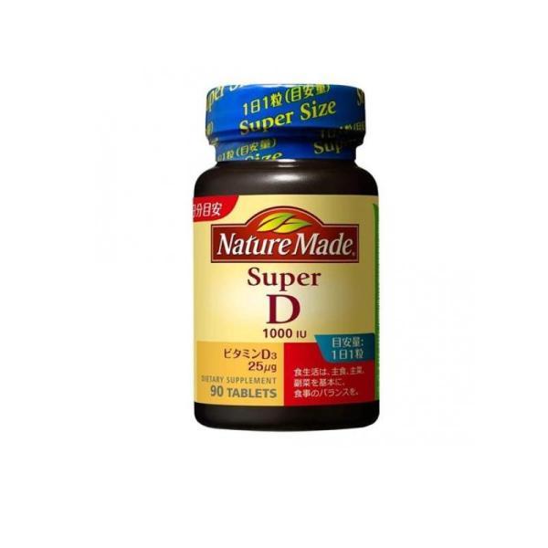 ネイチャーメイド スーパービタミンD 90粒 minoku-value