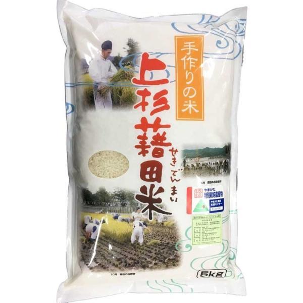 【2020年度産】山形県米沢産 コシヒカリ 超低農薬米 5kg (白米)上杉藉田米 minorinokai 05