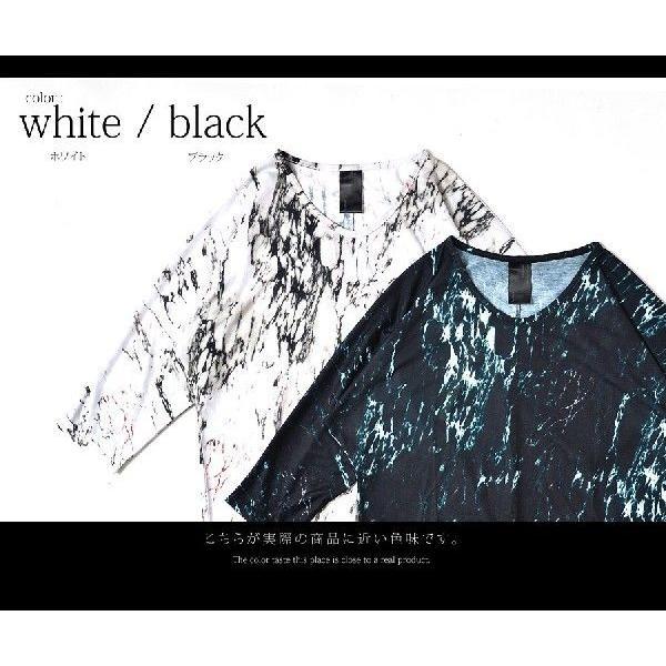 ドルマンカットソー メンズ 7分袖 Tシャツ ロンT ブランド minority マイノリティ お兄系 V系 ヴィジュアル系|minority92|06