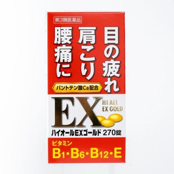 オール薬品ハイオールEXゴールド270錠 第3類医薬品