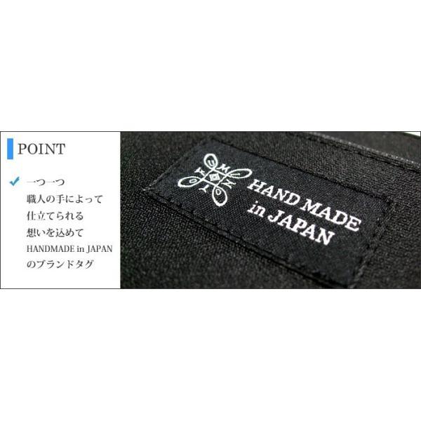 フォーマルバッグ 黒  葬儀 結婚式 入学式 卒業式 お受験 日本製 ブラックフォーマルバッグ MINOTOFU bff02