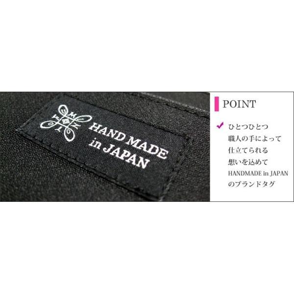 フォーマルバッグ 黒  葬儀 結婚式 入学式 卒業式 お受験 日本製 ブラックフォーマルバッグ MINOTOFU bfr01|minotofu|12