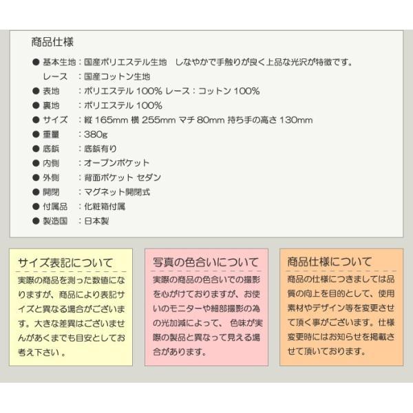 フォーマルバッグ 黒  葬儀 結婚式 入学式 卒業式 お受験 日本製 ブラックフォーマルバッグ MINOTOFU bfr01|minotofu|15