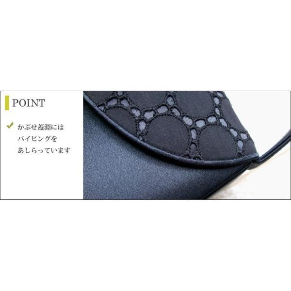 フォーマルバッグ 黒  葬儀 結婚式 入学式 卒業式 お受験 日本製 ブラックフォーマルバッグ MINOTOFU bfr01|minotofu|09