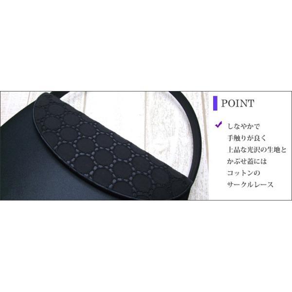 フォーマルバッグ 黒  葬儀 結婚式 入学式 卒業式 お受験 日本製 ブラックフォーマルバッグ MINOTOFU bfr01|minotofu|10