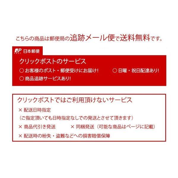 フォーマルバッグ サブバッグ 黒  葬儀 結婚式 入学式 卒業式 お受験 日本製 bfs05|minotofu|11