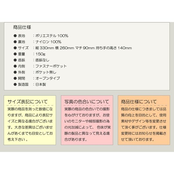 フォーマルバッグ サブバッグ 黒  葬儀 結婚式 入学式 卒業式 お受験 日本製 bfs05|minotofu|10