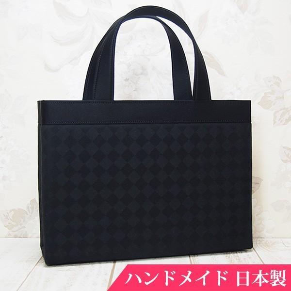 フォーマルバッグ 黒  葬儀 結婚式 入学式 卒業式 お受験 日本製 ブラックフォーマルバッグ MINOTOFU bft08|minotofu