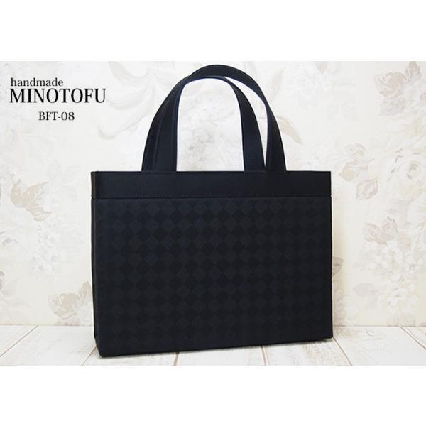 フォーマルバッグ 黒  葬儀 結婚式 入学式 卒業式 お受験 日本製 ブラックフォーマルバッグ MINOTOFU bft08|minotofu|02