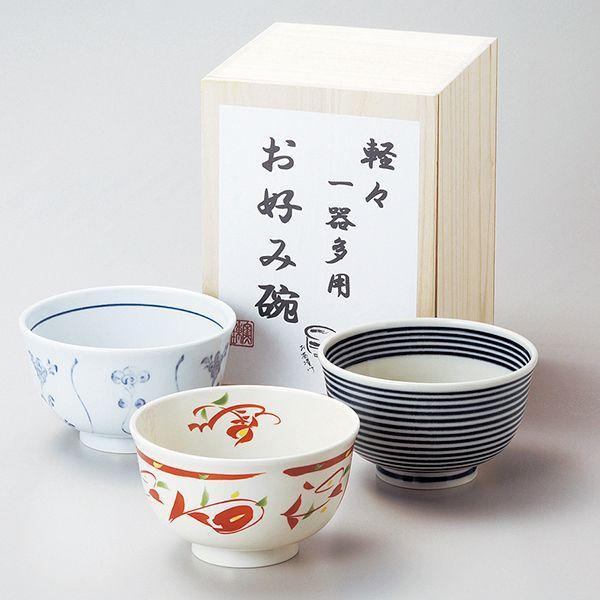 雅東窯 美濃焼 軽々一器多用お好み碗 お茶漬け・おかゆ・たきこみご飯 軽くて持ちやすい 国産  20%OFF ラッピング可|minoyakisquare