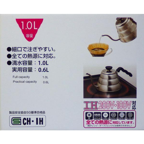ハリオV60 細口コーヒードリップケトル・ヴォーノ VKB-100HSV 実用容量600ml mipori 03