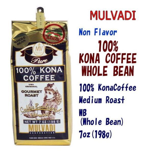 マルバディ100%コナ WB(焙煎した豆) 7oz(198g) ハワイコナコーヒー|mipori|04