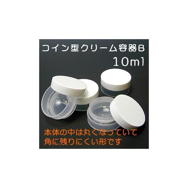 クリーム容器B(コイン型) 10ml|miracle-box|02