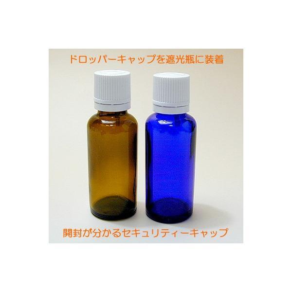 遮光瓶用 ドロッパーキャップ|miracle-box|03