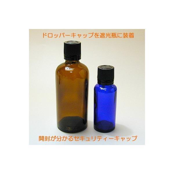 遮光瓶用 ドロッパーキャップ 10個セット|miracle-box|02