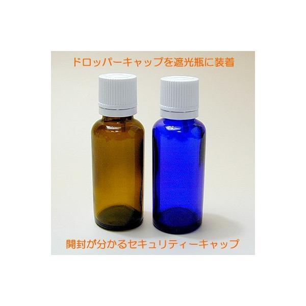 遮光瓶用 ドロッパーキャップ 10個セット|miracle-box|03