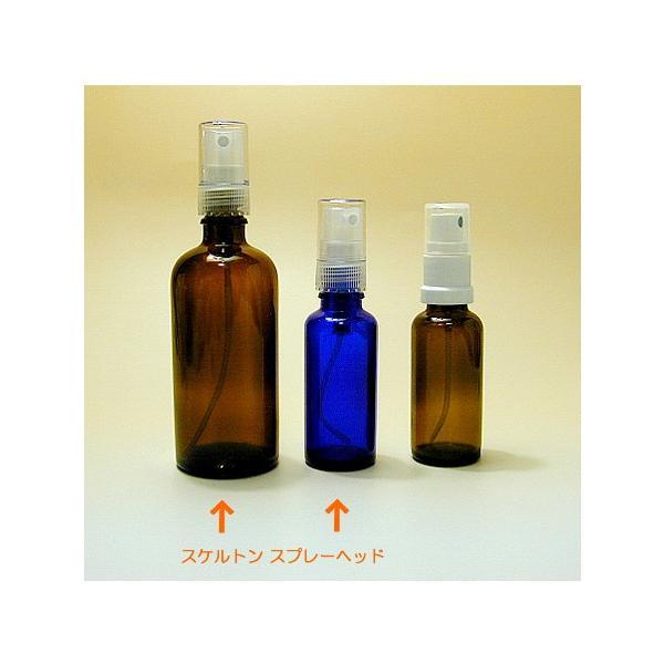 遮光瓶用 スケルトンスプレーヘッド|miracle-box|03