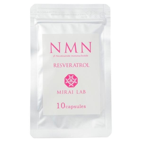 NMN+レスベラトロール(10カプセル×3袋)