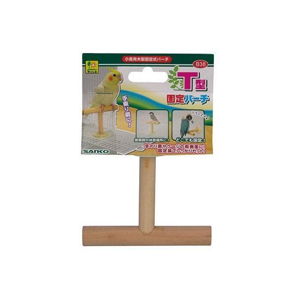 【三晃商会】バード用品・止まり木 T型固定パーチ