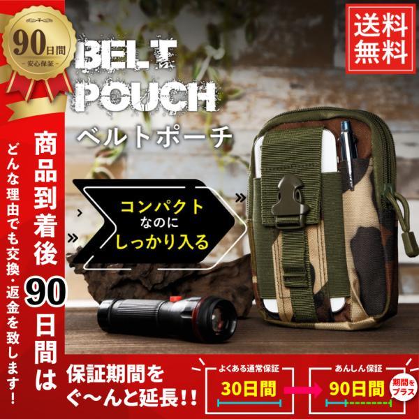 ベルトポーチメンズウエストポーチレディース迷彩大容量ヒップバックアウトドアベルト装着可