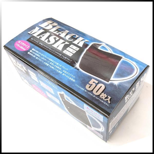 黒マスク 50枚 ブラックマスク 50枚入り 使い捨て 三層 ノーズワイヤー入り ユニセックス|miraiya18|02