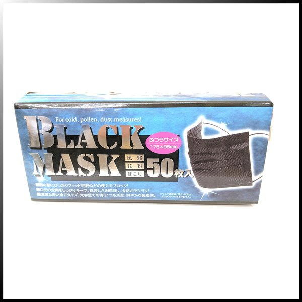 黒マスク 50枚 ブラックマスク 50枚入り 使い捨て 三層 ノーズワイヤー入り ユニセックス|miraiya18|05