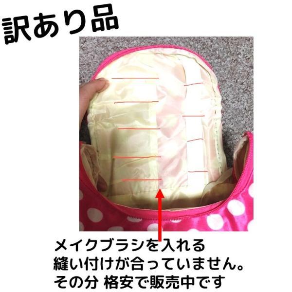コスメポーチ 化粧ポーチ 機能的 使いやすい 大きめ レディース 旅行 便利グッズ トラベル|miriimerii|05