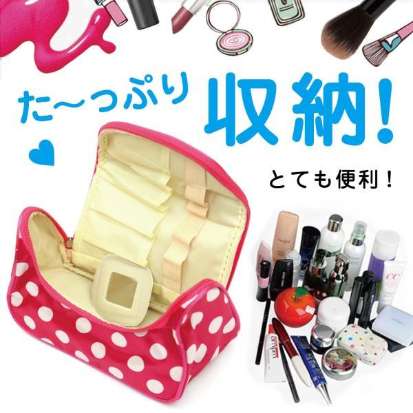 コスメポーチ 化粧ポーチ 機能的 使いやすい 大きめ レディース 旅行 便利グッズ トラベル|miriimerii|08