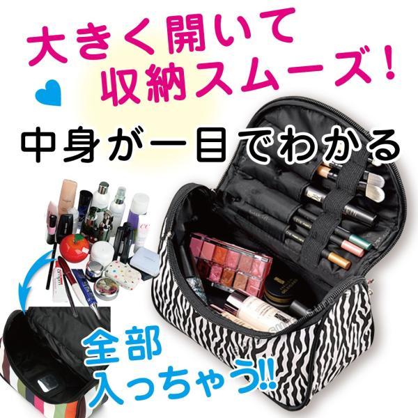 コスメポーチ 化粧ポーチ 機能的 使いやすい 大きめ レディース 旅行 便利グッズ トラベル|miriimerii|09