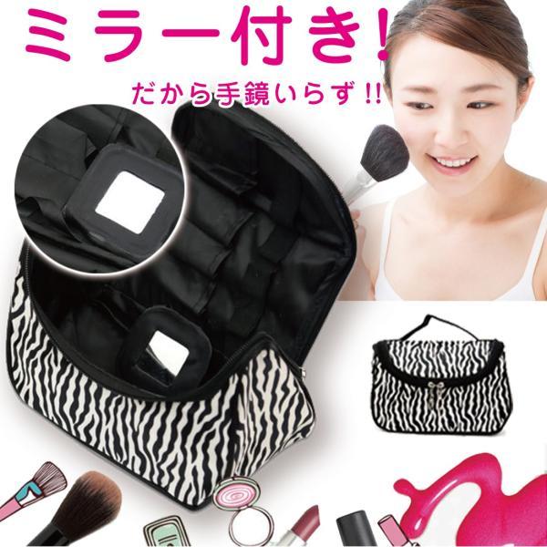 コスメポーチ 化粧ポーチ 機能的 使いやすい 大きめ レディース 旅行 便利グッズ トラベル|miriimerii|10