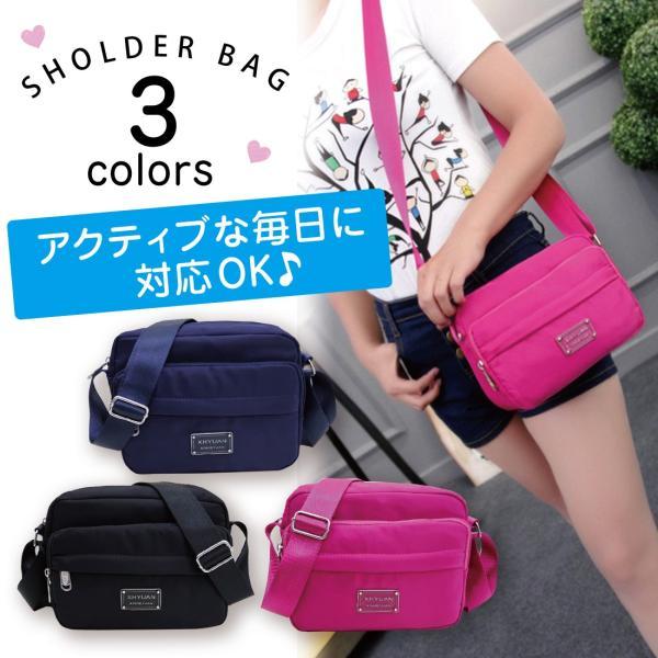ショルダーバッグ軽量機能的使いやすいおしゃれレディース旅行便利グッズトラベル斜めがけバッグ大人可愛い29