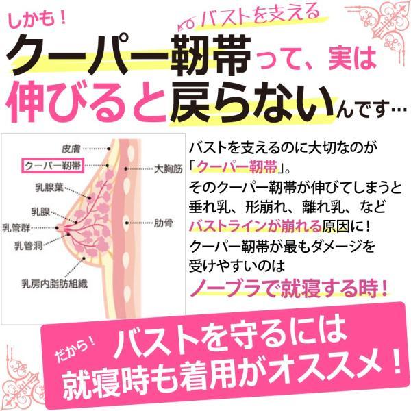 SALE マタニティ 授乳ブラ 美胸 ノンワイヤー 授乳 ブラジャー インナー 産前 産後 ケア プチプラ セール|miriimerii|06