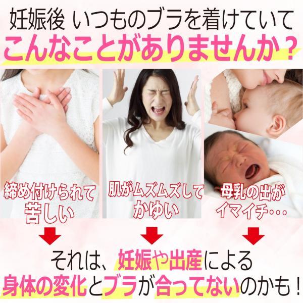 SALE マタニティ 授乳ブラ 美胸 ノンワイヤー 授乳 ブラジャー インナー 産前 産後 ケア プチプラ セール|miriimerii|07