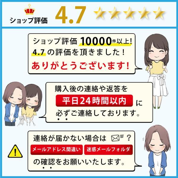 SALE 夏用 接触冷感マスク 3枚 日本製コーティング 洗える 涼感 涼しい ひんやり 紐調節 セール|miriimerii|21