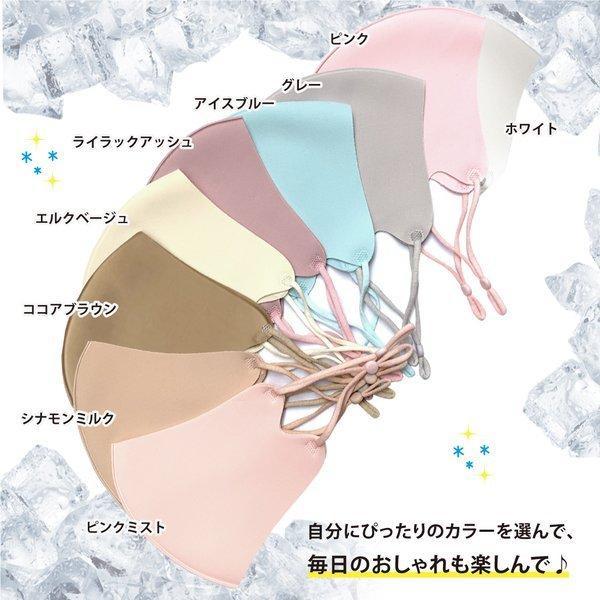 SALE 夏用 接触冷感マスク 3枚 日本製コーティング 洗える 涼感 涼しい ひんやり 紐調節 セール|miriimerii|07
