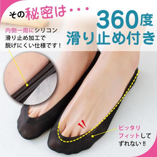 SALE レディース フットカバー  脱げない 靴下  滑り止め パンプス 歩きやすい 素足 5足 セット くつした  快適 ギフト セール|miriimerii|11