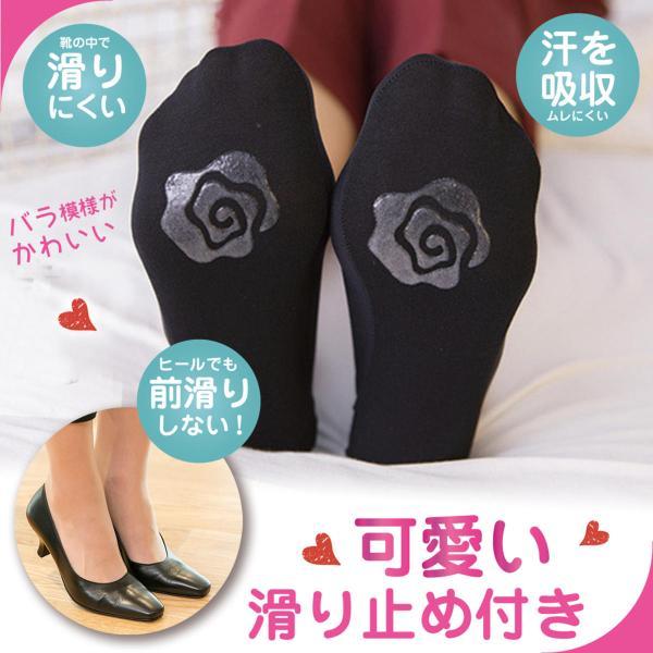 SALE レディース フットカバー  脱げない 靴下  滑り止め パンプス 歩きやすい 素足 5足 セット くつした  快適 ギフト セール|miriimerii|12