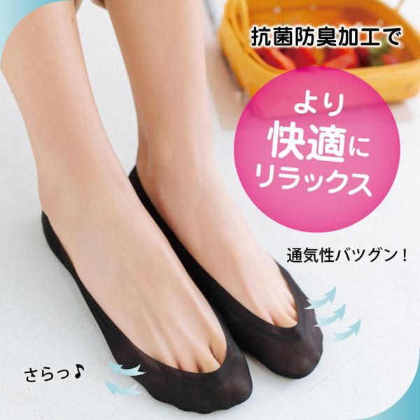 SALE レディース フットカバー  脱げない 靴下  滑り止め パンプス 歩きやすい 素足 5足 セット くつした  快適 ギフト セール|miriimerii|13