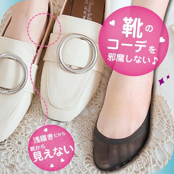 SALE レディース フットカバー  脱げない 靴下  滑り止め パンプス 歩きやすい 素足 5足 セット くつした  快適 ギフト セール|miriimerii|14