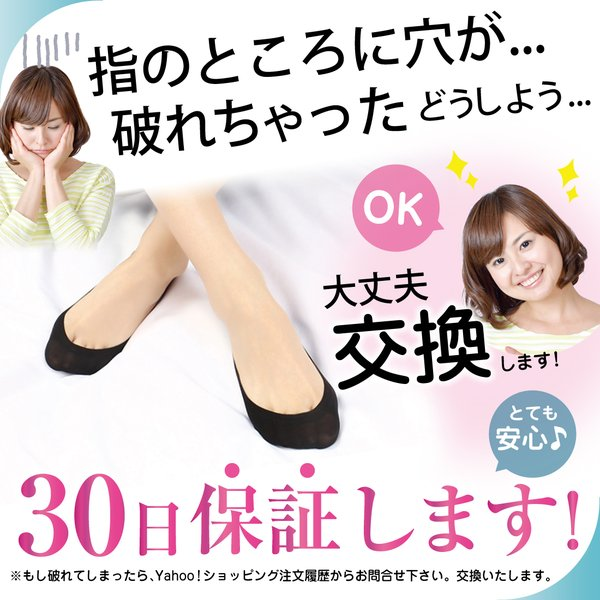 SALE 5足セット フットカバー 靴下 レディース 脱げない パンプス ソックス くつした 快適 セール|miriimerii|16