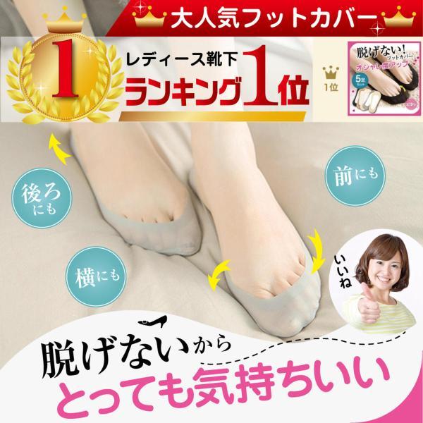 SALE レディース フットカバー  脱げない 靴下  滑り止め パンプス 歩きやすい 素足 5足 セット くつした  快適 ギフト セール|miriimerii|03