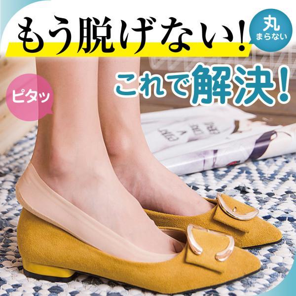 SALE レディース フットカバー  脱げない 靴下  滑り止め パンプス 歩きやすい 素足 5足 セット くつした  快適 ギフト セール|miriimerii|10