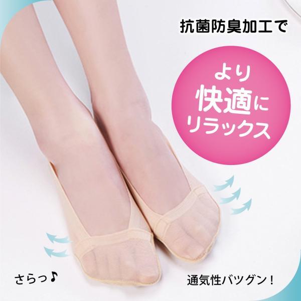 SALE レディース フットカバー  脱げない 靴下  滑り止め パンプス 歩きやすい 素足 カラフル 5足 セット くつした 快適 しっかり セール|miriimerii|11