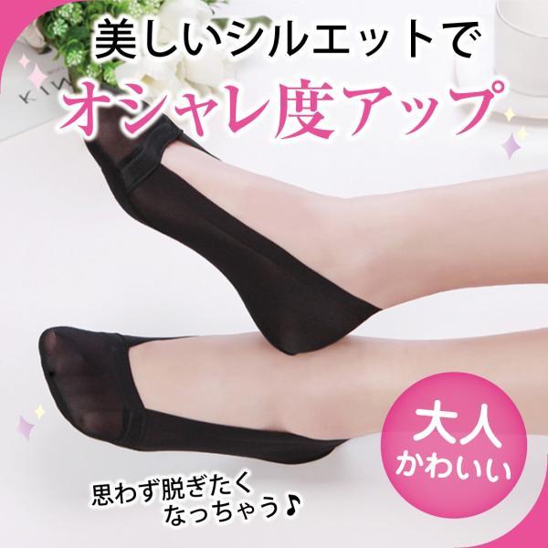 SALE レディース フットカバー  脱げない 靴下  滑り止め パンプス 歩きやすい 素足 カラフル 5足 セット くつした 快適 しっかり セール|miriimerii|12