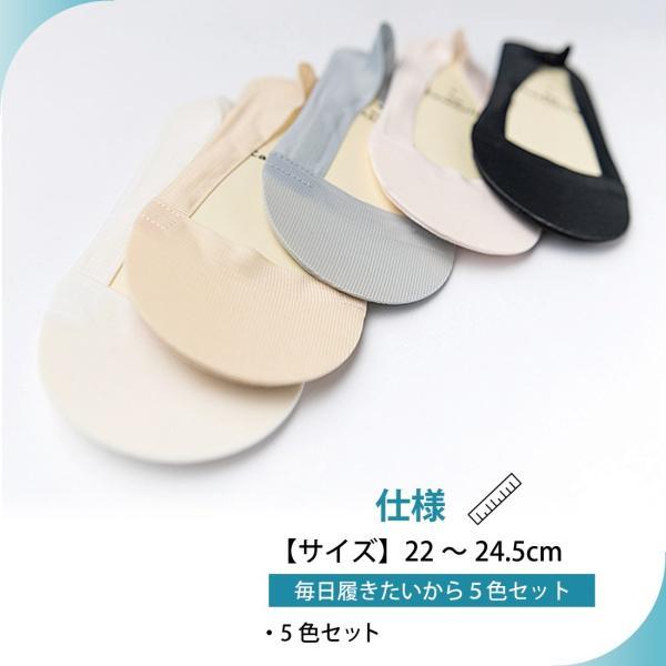 SALE レディース フットカバー  脱げない 靴下  滑り止め パンプス 歩きやすい 素足 カラフル 5足 セット くつした 快適 しっかり セール|miriimerii|14