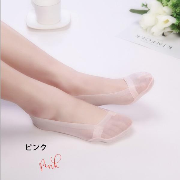 SALE レディース フットカバー  脱げない 靴下  滑り止め パンプス 歩きやすい 素足 カラフル 5足 セット くつした 快適 しっかり セール|miriimerii|17