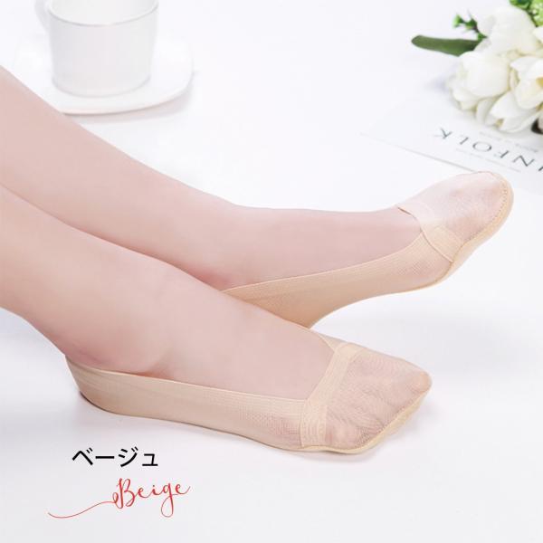 SALE レディース フットカバー  脱げない 靴下  滑り止め パンプス 歩きやすい 素足 カラフル 5足 セット くつした 快適 しっかり セール|miriimerii|19