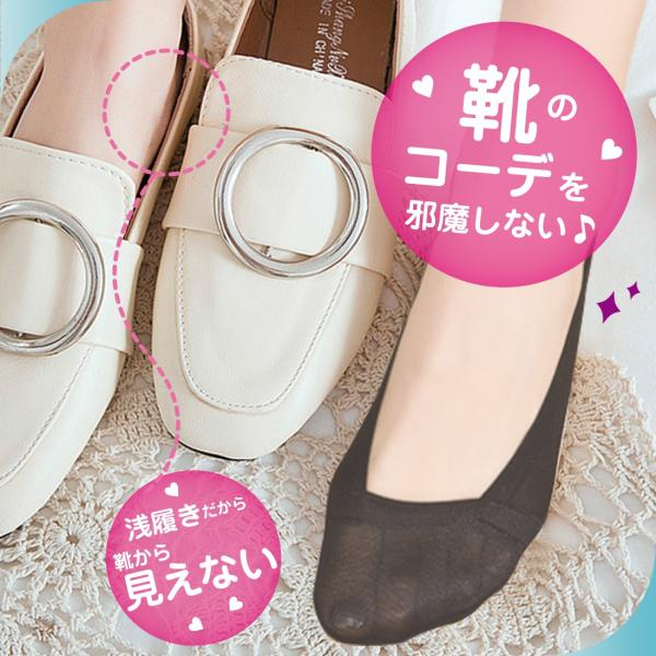 SALE レディース フットカバー  脱げない 靴下  滑り止め パンプス 歩きやすい 素足 カラフル 5足 セット くつした 快適 しっかり セール|miriimerii|04